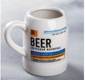Кружка пивная сувенирная «Лечебная формула»
