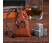 "Камни для виски ""Больших побед"", 4 шт."