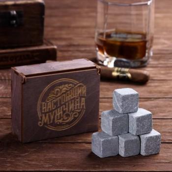 Камни для виски «Настоящий мужчина», в деревянной упаковке, 9 шт.