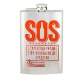 """Фляжка """"SOS"""", 270 мл"""