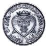 """Счастливая монета на удачу """"Я тебя люблю"""""""