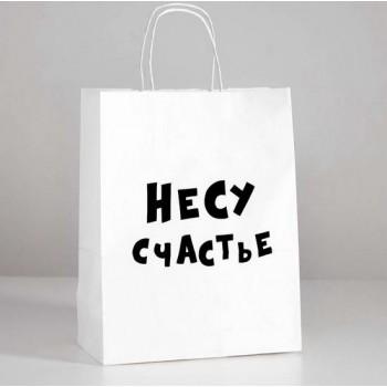 Пакет подарочный «Несу счастье»