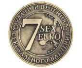 """Счастливая монета на удачу """"Везения и сексуального влечения"""""""