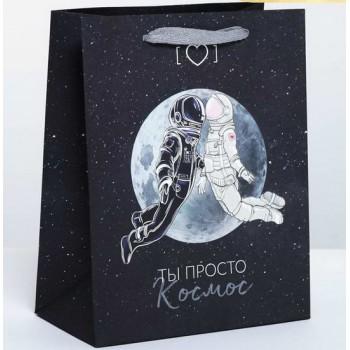 Пакет подарочный «Ты просто космос»