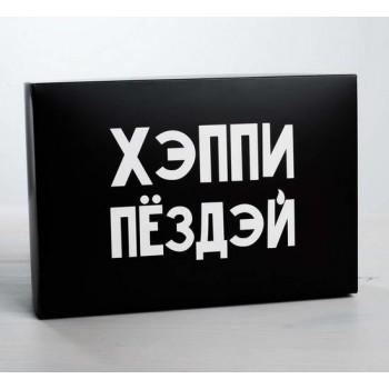 Коробка подарочная складная (в ассортименте)