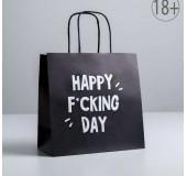 """Пакет подарочный """"Happy F Day"""""""