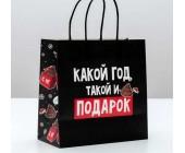 Пакет подарочный «Такой подарок»