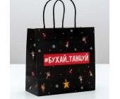 Пакет подарочный «Бухайтанцуй»
