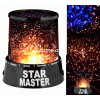 "Ночник-проектор ""Star Master"""