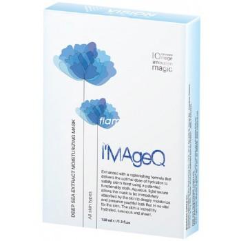 Эксклюзивная увлажняющая маска I'MAgeQ