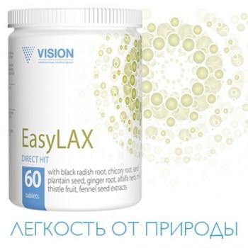 БАД ИзиЛАКС (EasyLAX)