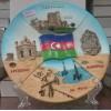 "Азербайджанский сувенир тарелка с узорами ""Cənub regionu"""