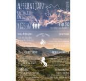 """Открытка """"Greetings from ... Azerbaijan"""""""