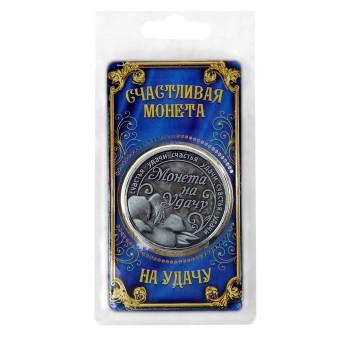 "Необычная Монета ""На удачу"""