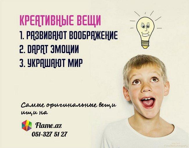 Orijinal və qeyri-adi hədiyyələr - Flame.az