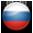 Rus dilinde